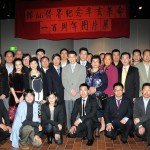 (二排左7)廖力强大使、(左3)领事部主任陈俭、(3排左5)陈小明参赞和比利时侨界代表合影
