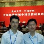 两兄弟应邀参加中国侨联首届海外侨领研修班