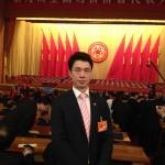 欧洲华侨华人青年联合总会会长傅旭海当选中国侨联海外委员